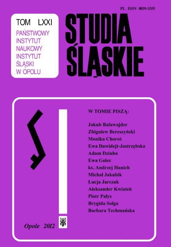 Studia Śląskie tom 71 - okładka