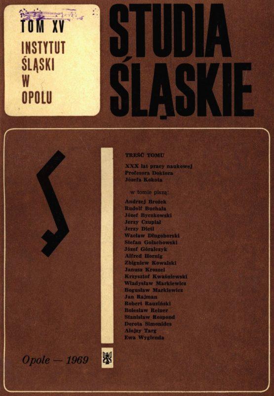 Studia Śląskie tom 15 - okładka