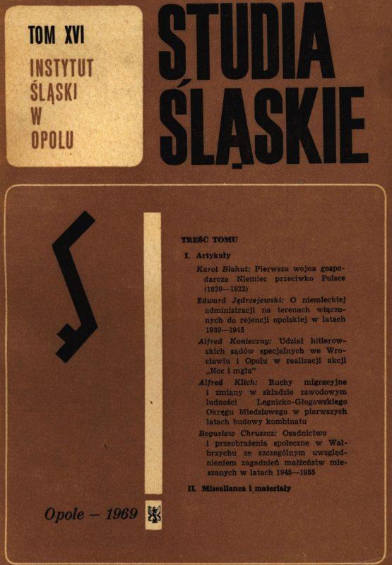 Studia Śląskie tom 16 - okładka