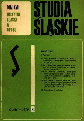 Studia Śląskie tom 17 - okładka