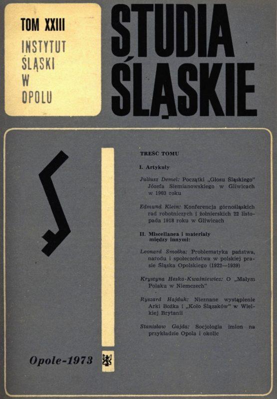 Studia Śląskie tom 23 - okładka
