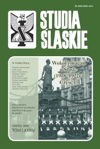 Studia śląskie 84 - okładka